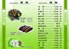 肥牛菜谱图片