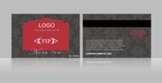 VIP会员卡 名片图片