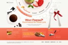 美食 食品 网页模板图片