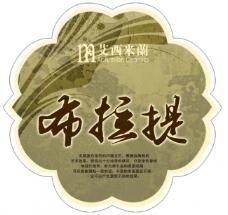 瓷砖标签图片