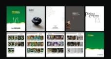食品厂产品手册图片
