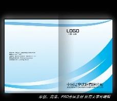 蓝色动感画册封面设计图片