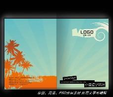 时尚夏日旅游画册封面设计图片