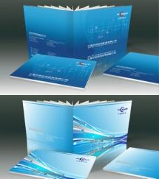 画册封面 (注平面图无效果图)图片