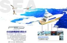 游艇杂志图片