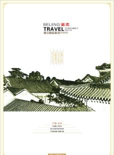 北京印象 招贴设计图片图片
