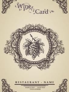 欧式花纹 葡萄酒标签贴纸图片