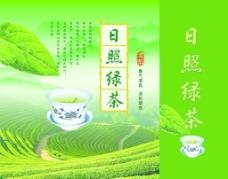 日照绿茶包装图片