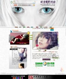 腾讯QQ最新60全屏空间皮肤图片