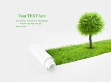 绿色生态设计