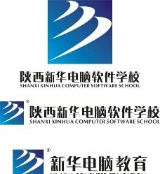 陕西新华电脑软件学校标志图片