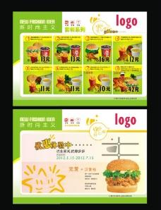汉堡店宣传单图片