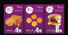 汉堡店新品推荐图片