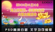 中秋节 背景图片