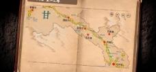 丝绸之路 爱心之旅图片