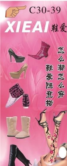 女鞋 灯箱 广告