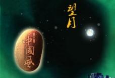 古典中國風圖片