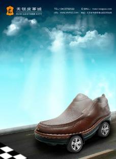 皮鞋广告图片