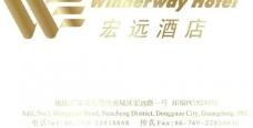 宏远酒店logo图片