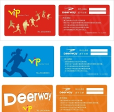 运动品牌会员卡设计图片