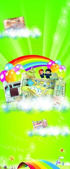 儿童软床图片