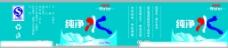 水标设计图片
