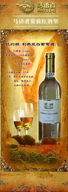 红酒背景图片