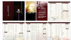 咖啡厅 价格表图片