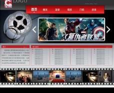电影网页图片
