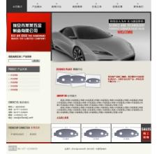 汽车配件网页模板 网页模板图片
