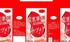 花生牛奶250毫升标准包装盒图片