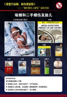 图形警示上烟包图片