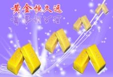 钻石 黄金珠宝图片