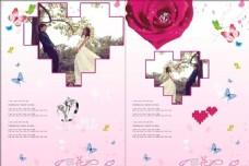 婚庆页面排版设计