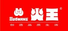 火王logo