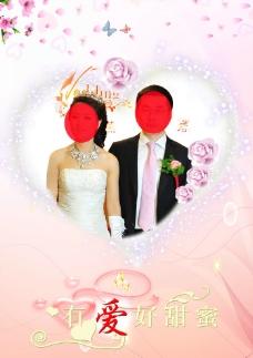 婚纱照封皮图片