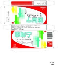 咳喘宁 药品包装(展开图)图片