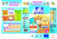 雀巢营养米粉盒图片
