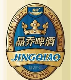 啤酒 啤酒商标图片