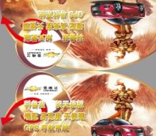雪佛兰科鲁兹异型车顶牌双面图片