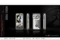 手机设计图片
