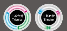 AI格式三基色标志图片