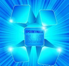 蓝色动感光线光芒方框图片
