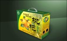 枇杷包装设计 (平面图)图片