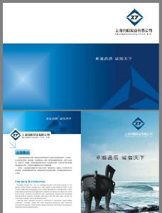 纺织工业 公司画册 封面图片