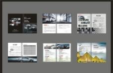 汽车画册设计图片