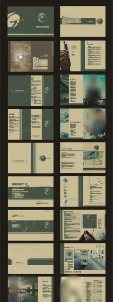 全球通俱乐部会员手册图片