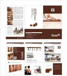 品牌宣传折页图片