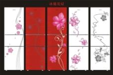 冰箱花纹设计图案图片