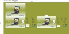 电子产品包装彩盒设计(绿色版)图片